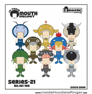 Mouth - RZ series 21