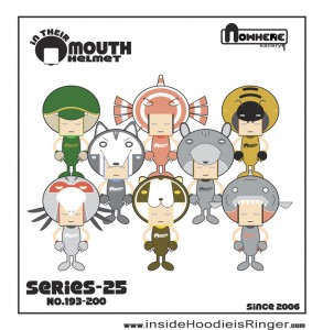 Mouth - RZ series 25