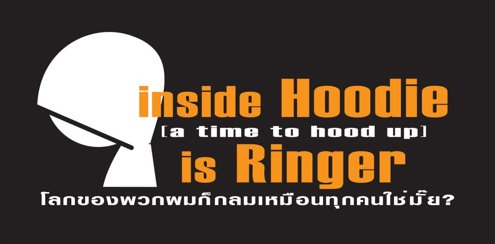 insidehoodieisringer.com