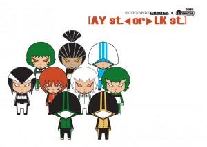 [AY st. or LK st.] - AY Team 01.75