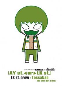 AY LK - Ten