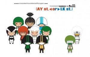 [AY st. or LK st.] - AY Team 02.50