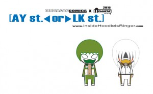 [AY st. or LK st.] - LK Team 01